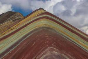 Rainbow Mountain Range